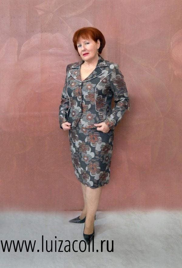 Луиза Одежда Больших Размеров Доставка
