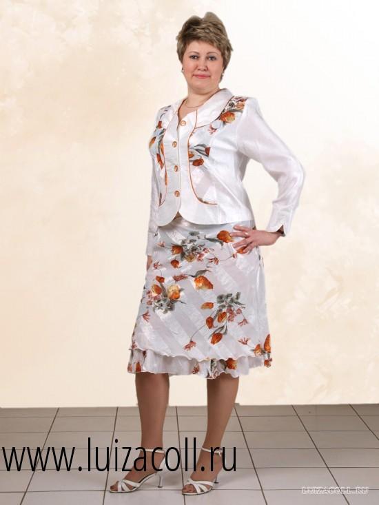 Женская Одежда Луиза С Доставкой