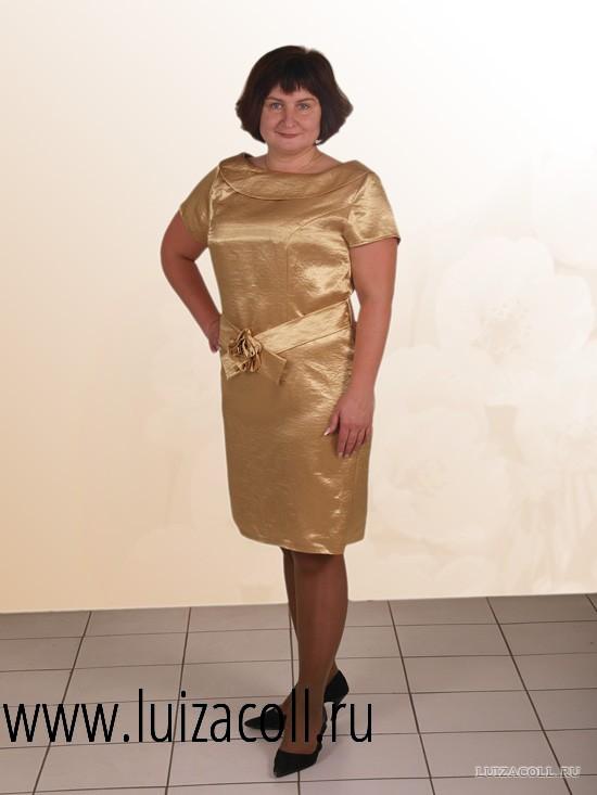 Женская одежда луиза